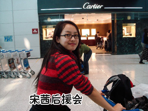 [PIC] Victoria's Pre-Debut Picture without Make-Up | the f ... F(x) Amber Pre Debut